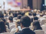 """纪念邓小平""""黄山谈话""""30周年系列活动"""
